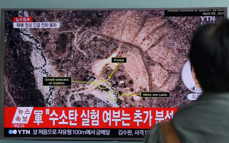 Πληροφορίες για δυστύχημα με 200 νεκρούς σε πεδίο πυρηνικών δοκιμών στη Βόρεια Κορέα