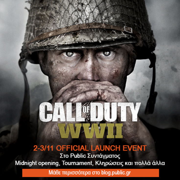 CALL OF DUTY WWII PUBLIC