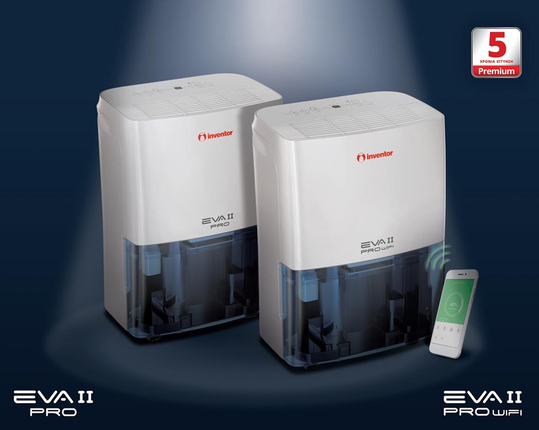 Νέες σειρές αφυγραντήρων Inventor EVA II PRO & EVA II PRO Wi-Fi