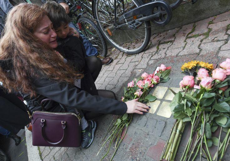 Βρέθηκε το μενταγιόν μιας 12χρονης εβραιοπούλας που χάθηκε στο Ολοκαύτωμα