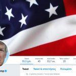 Τρέχουν και δεν φτάνουν στο twitter μετά το λάθος με το λογαριασμό του Τραμπ