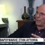 Βαρουφάκης: Στόχος μας να κατέβουμε στις εθνικές εκλογές