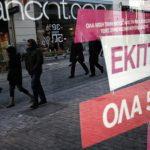 Ανοιχτά μαγαζιά και απεργία στο εμπόριο την Κυριακή