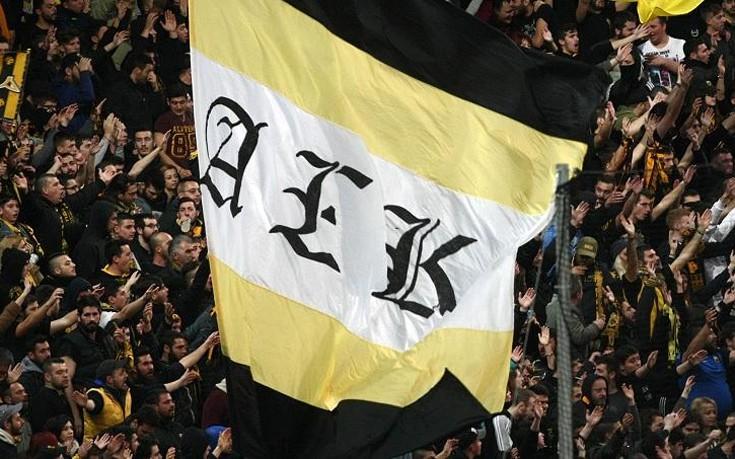 Απαγορεύθηκε η μετακίνηση οπαδών της ΑΕΚ στη Λιβαδειά
