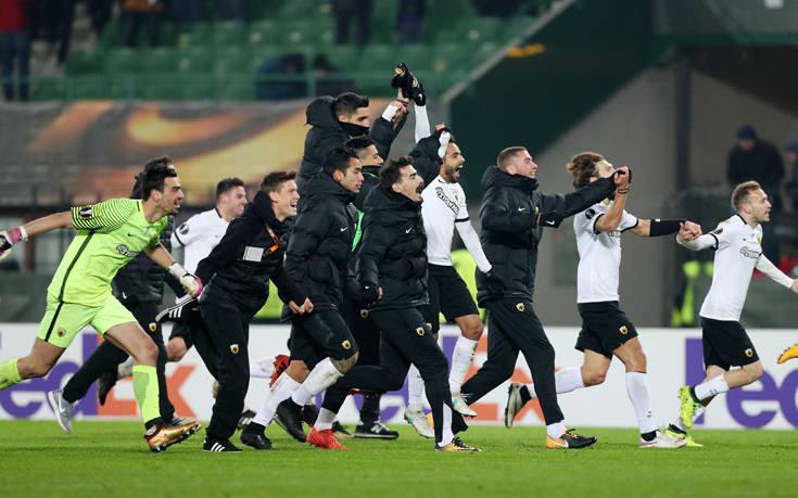 Η ΑΕΚ μαθαίνει τον αντίπαλό της στο Europa League