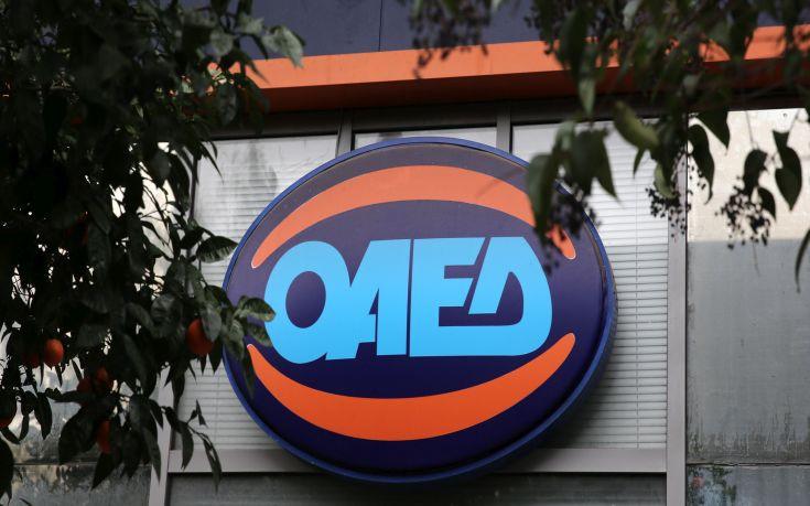Πότε πληρώνει ο ΟΑΕΔ το επίδομα ανεργίας και το δώρο του 2017