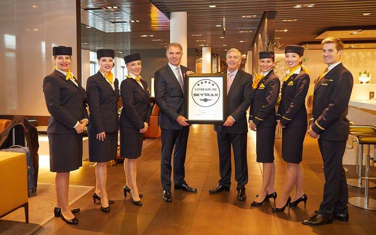 Η Lufthansa είναι η μόνη αεροπορική εταιρεία πέντε αστέρων στην Ευρώπη