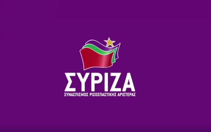 Σε στήριξη του παλαιστινιακού λαού καλούν οι βουλευτές του ΣΥΡΙΖΑ