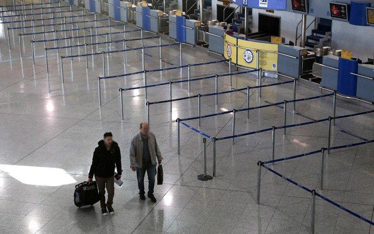 Ρεκόρ επιβατικής κίνησης για τα αεροδρόμια το 2017