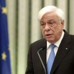 Παυλόπουλος: Η αλληλεγγύη είναι η βάση της Ευρώπης