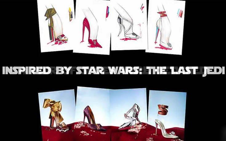 O Κριστιάν Λουμπουτέν σχεδίασε «Star Wars» ψηλοτάκουνα και τα βγάζει σε δημοπρασία