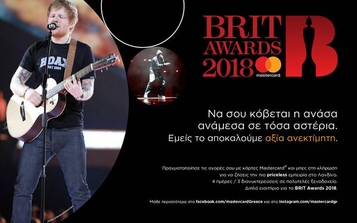 Τα BRIT Awards 2018 θα τα ζήσετε από κοντά με τη Mastercard