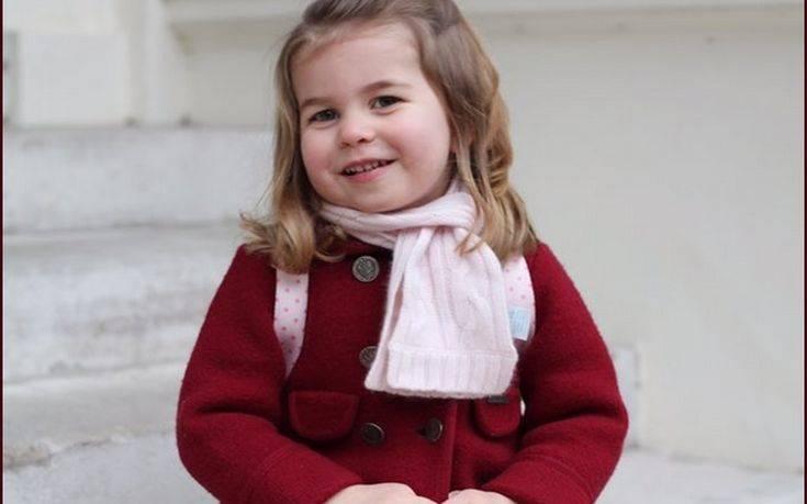 Με… νάζι και στυλ η πριγκίπισσα Σάρλοτ πρώτη ημέρα στο σχολείο