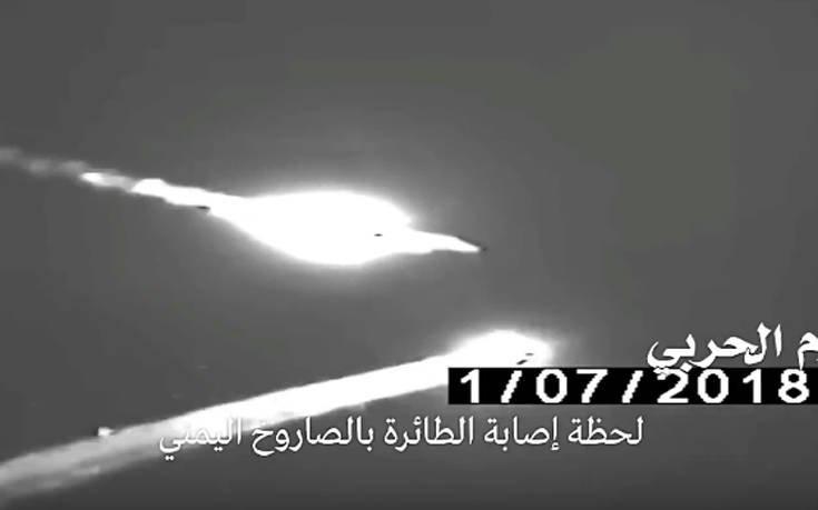 Η στιγμή που οι αντάρτες Χούθι ισχυρίζονται ότι κατέρριψαν μαχητικό του Ριάντ