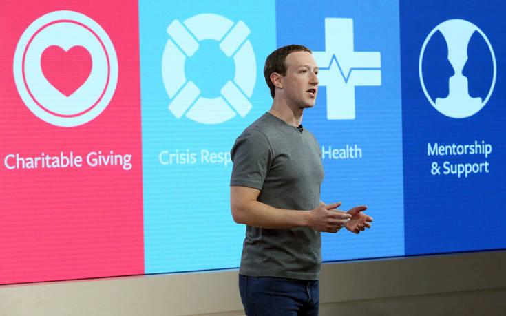 Το Facebook θα ξέρει κάποια στιγμή αν είσαι πλούσιος ή μπατίρης!