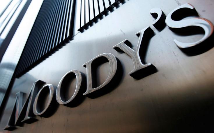 Ο Moody's αναβάθμισε το αξιόχρεο ελληνικών τραπεζών