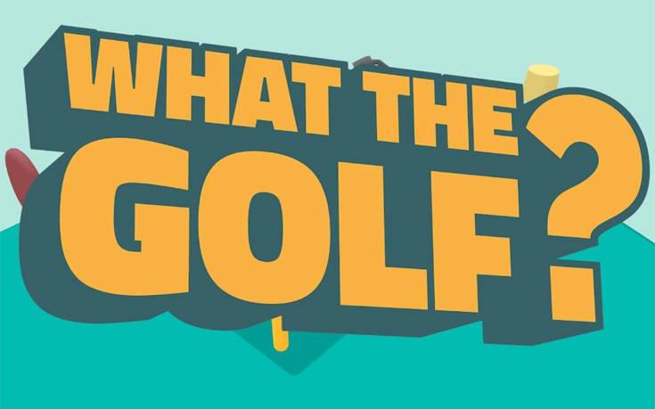 To παιχνίδι γκολφ για όσους… μισούν το γκολφ