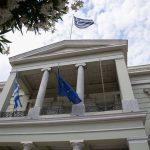 Η Αθήνα χαιρετίζει την απόφαση της πΓΔΜ για το όνομα του αεροδρομίου και της λεωφόρου