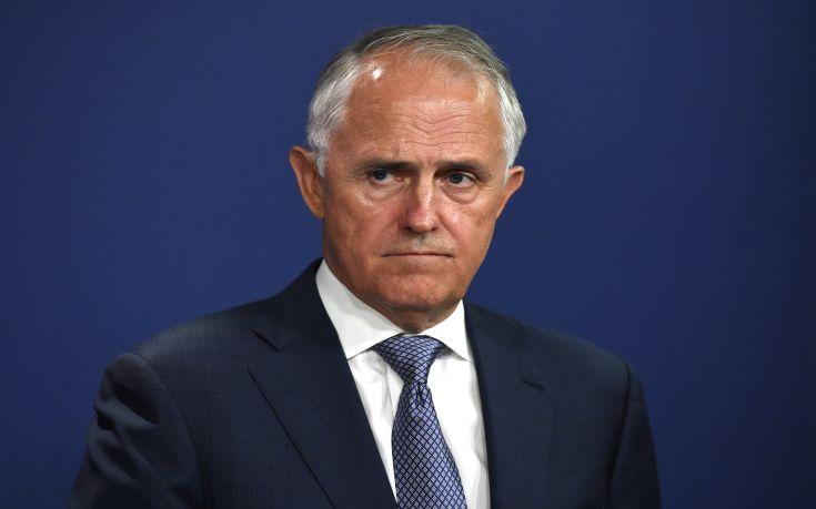 Η Αυστραλία απελαύνει δυο ρώσους διπλωμάτες