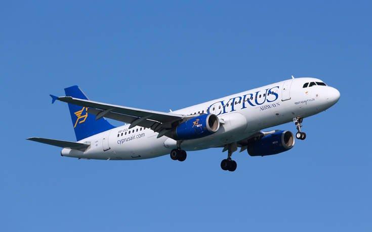 Η Cyprus Airways ξεκινά δρομολόγια Λάρνακα – Αθήνα