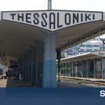 Έκλεισαν τις γραμμές του τρένου οπαδοί του ΠΑΟΚ