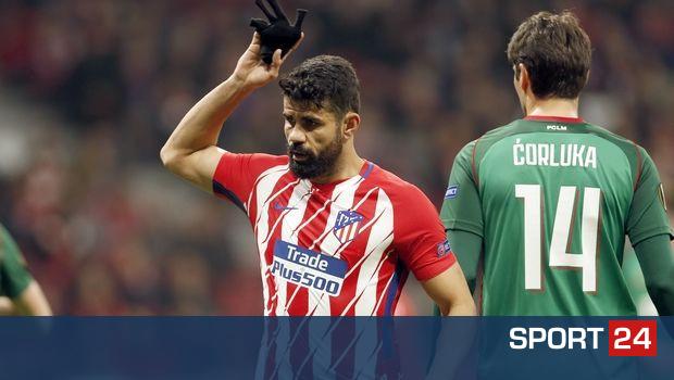 Τα γκολ του Europa League