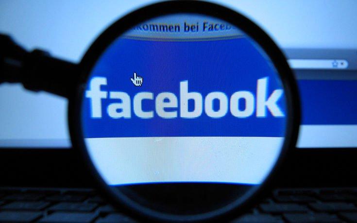 Στο μικροσκόπιο της FTC το Facebook για την προστασία των προσωπικών δεδομένων