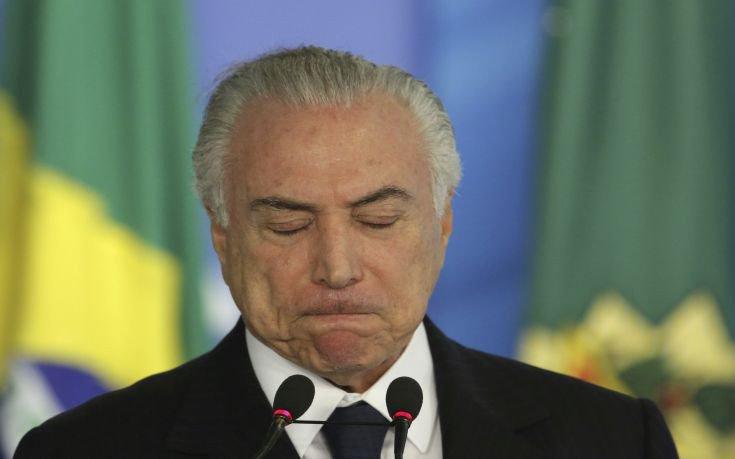 Σε πολιτική δίνη η Βραζιλία εξαιτίας νέου σκανδάλου διαφθοράς