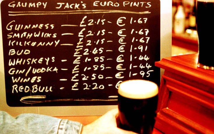 Αλκοόλ στις ιρλανδικές παμπ και τη Μεγάλη Παρασκευή