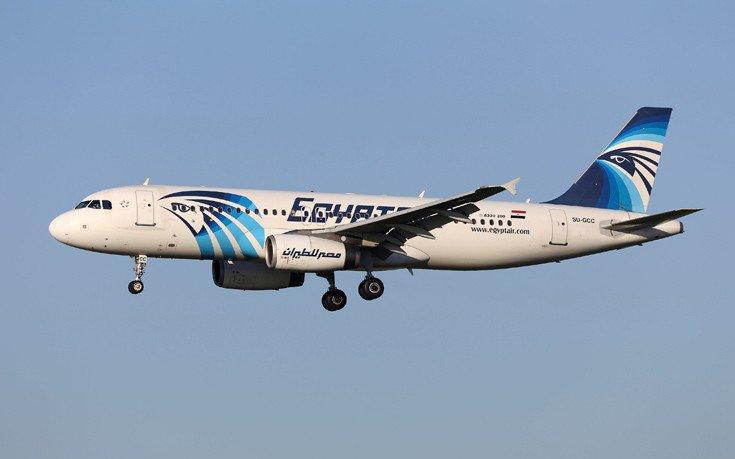 Επαναφέρει την πτήση από Αθήνα προς Λιβύη η Egyptair