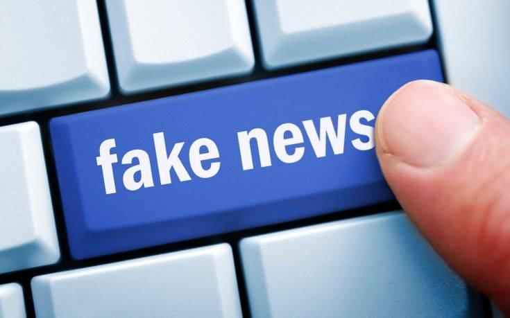 Τα fake news ταξιδεύουν γρήγορα μέσω… Twitter