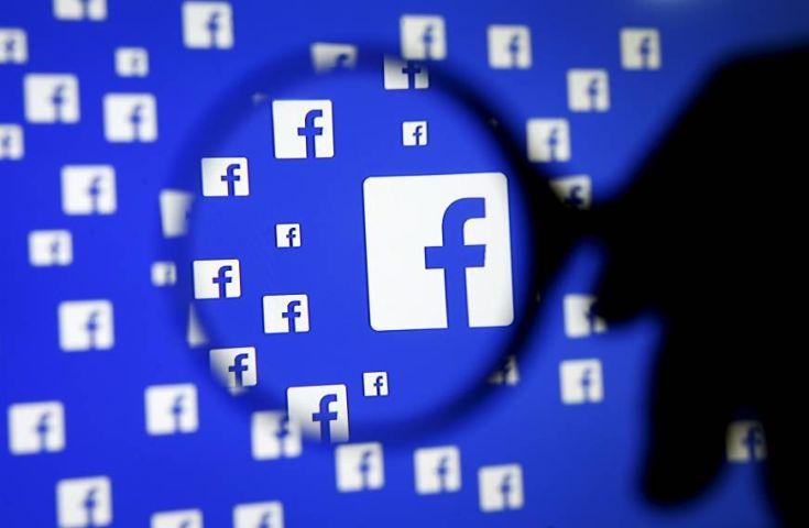 Το Facebook ανακοινώνει «επιπρόσθετα μέτρα» για την προστασία των προσωπικών δεδομένων