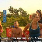 Ο Σώζων Παλαίστρος-Χάρος στο Survivor 2 και οι πρώτες μάχες