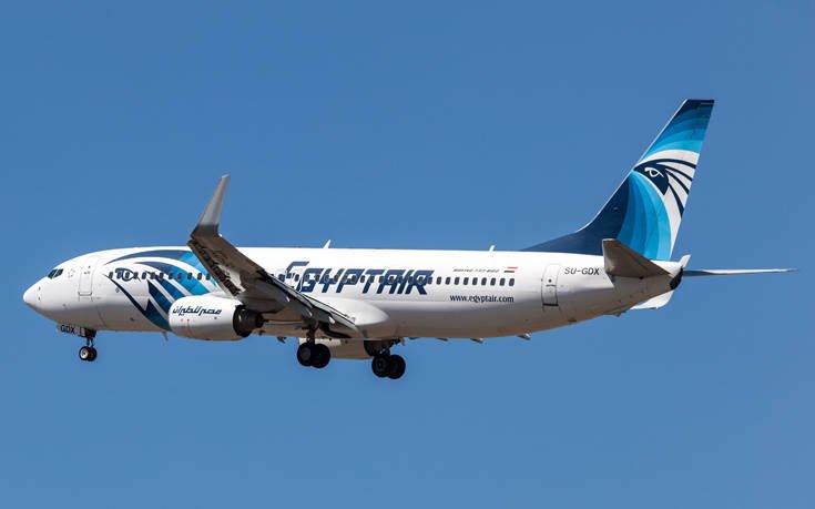 Τιμητική διάκριση της Egyptair από τον Διεθνή Αερολιμένα Αθηνών
