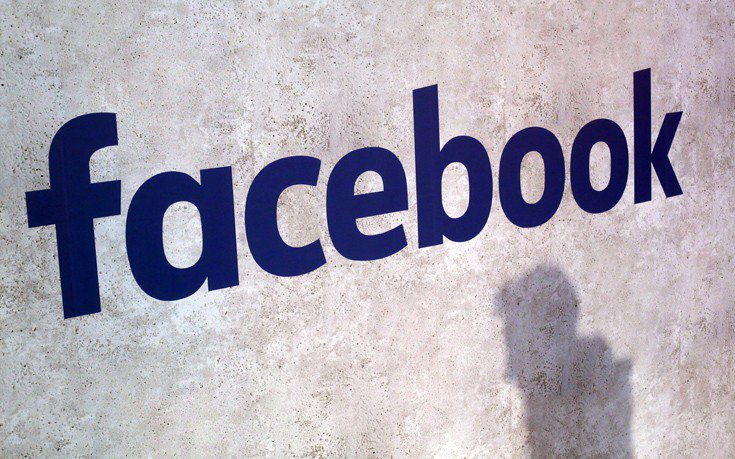 Κατρακυλά η μετοχή του Facebook στη Wall Street