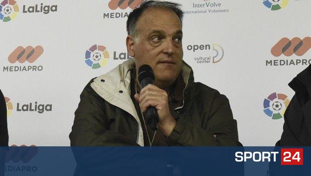 """""""Αν τα σφυρίγματα στον ύμνο είναι ελευθερία λόγου, οι βρισιές για την Καταλονία είναι το ίδιο"""""""