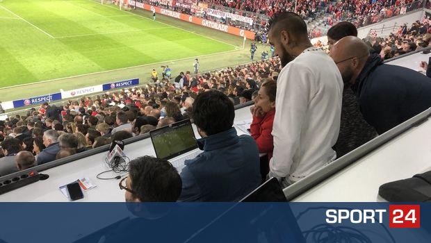 Ο Βιδάλ έβλεπε Ρεάλ – Γιουβέντους στο γήπεδο της Μπάγερν