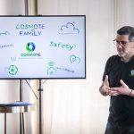 Νέες υπηρεσίες και δράσεις COSMOTE Family για ασφαλέστερο internet