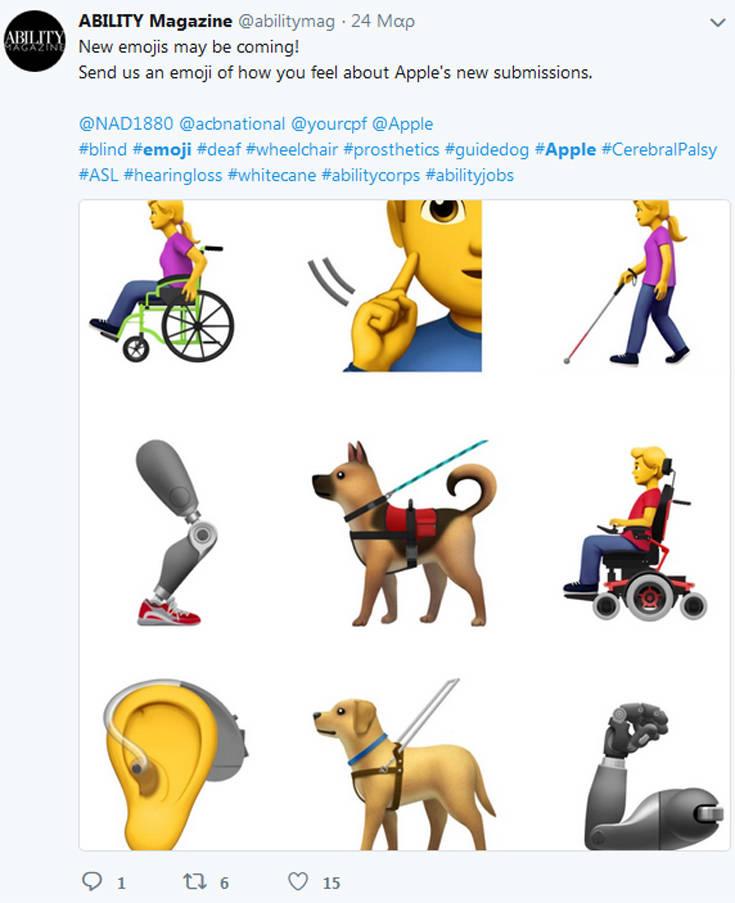 Έρχονται τα emojis για τους συνανθρώπους μας με ειδικές ανάγκες