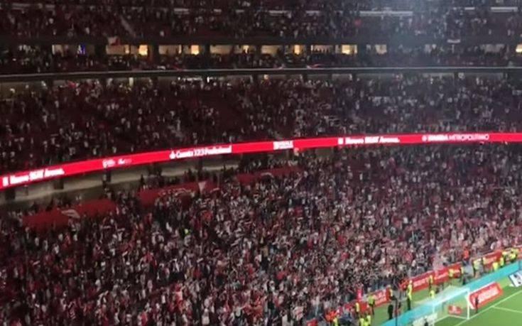 Οι παίκτες της Σεβίλλης ζήτησαν συγγνώμη και οι οπαδοί τους γιούχαραν
