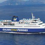 Ενδιαφέρον από την Golden Star Ferries για την ακτοπλοϊκή σύνδεση Θεσσαλονίκης – Σποράδες