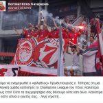 Καραπαπάς για Τσίπρα: Ακόμα να ενημερωθεί ότι μια ελληνική ομάδα κατέκτησε το Champions League