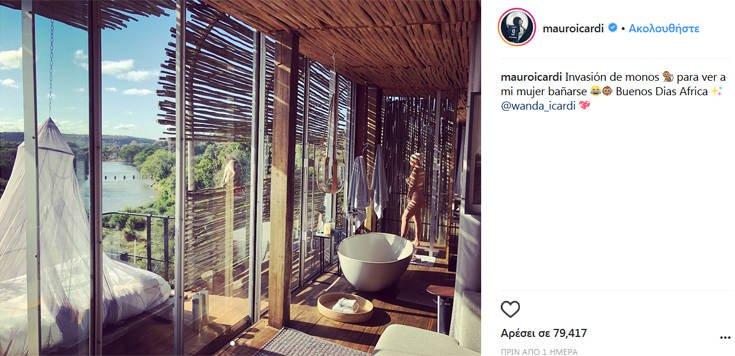 Ο Ικάρντι ανέβασε γυμνή φωτογραφία της Γουάντα