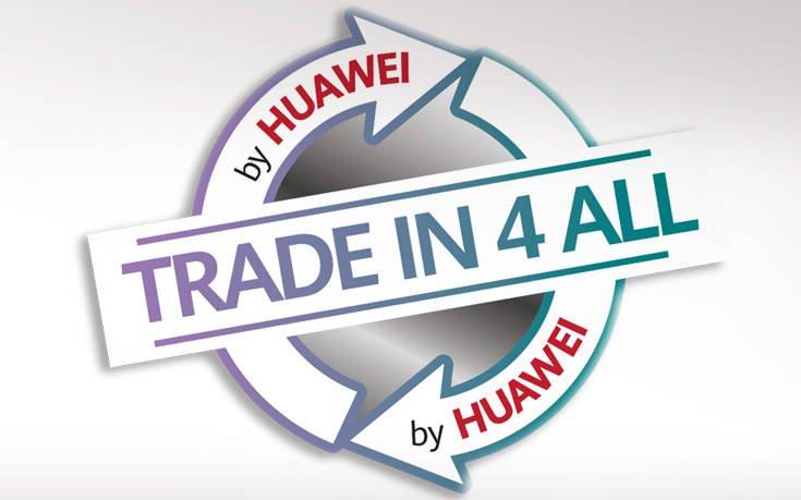 Η Huawei καλωσόρισε το καλοκαίρι με μοναδικά νέα, εκπλήξεις και μια εκθαμβωτική παρουσία