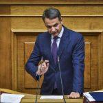 Η ΝΔ ψηφίζει υπέρ της κατάτμησης των μεγάλων περιφερειών