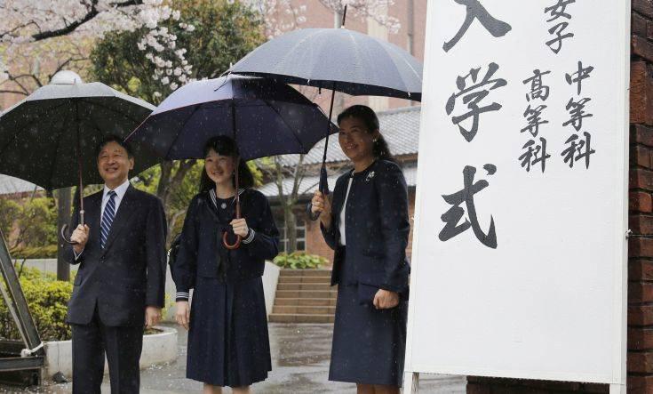 Στο κολέγιο Ίτον για θερινό πρόγραμμα σπουδών η πριγκίπισσα Άικο