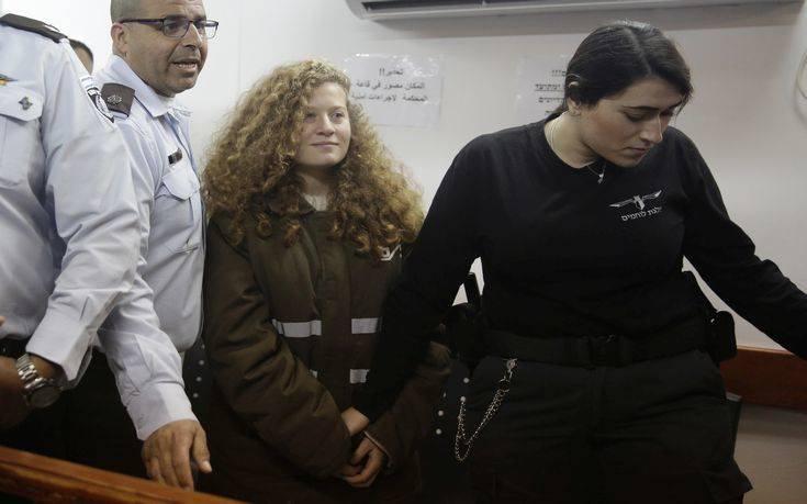 Ελεύθερη η 17χρονη «σύμβολο» για τους Παλαιστίνιους