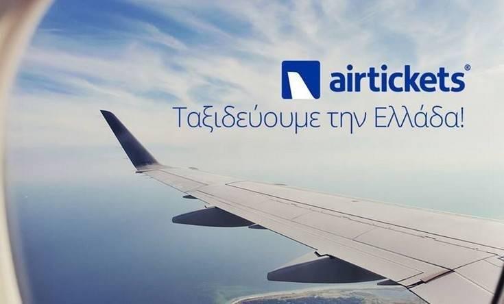 Αλλάζει μοντέλο λειτουργίας η airtickets