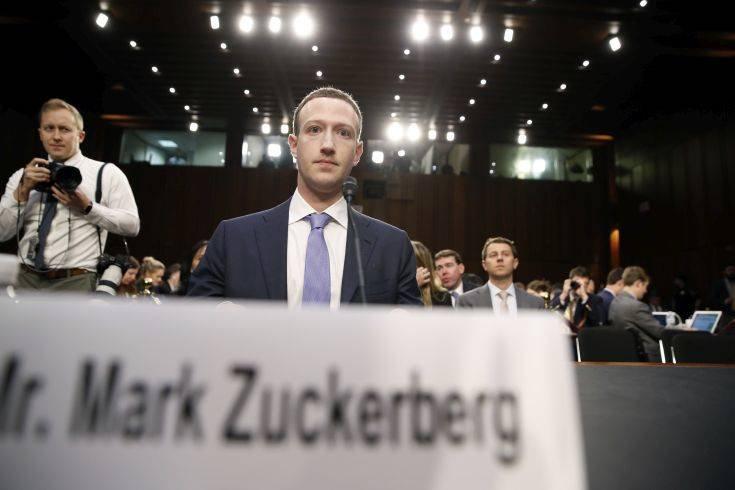 Ο Ζάκερμπεργκ δε διαγράφει τα «ειλικρινή» posts αρνητών του Ολοκαυτώματος