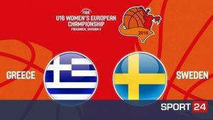 LIVE Streaming: Ελλάδα – Σουηδία